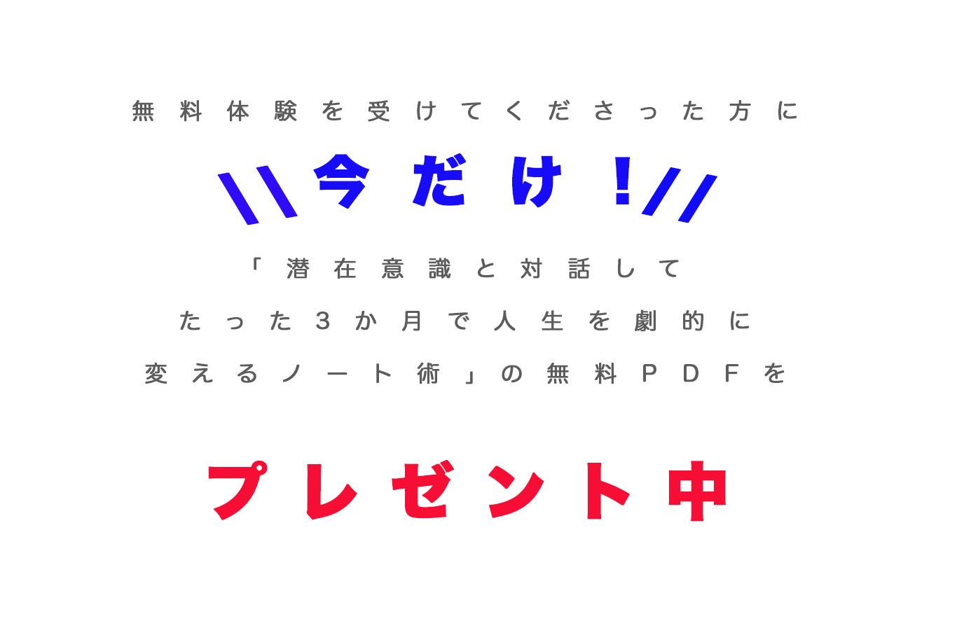 1:ko-tiyouseikouza