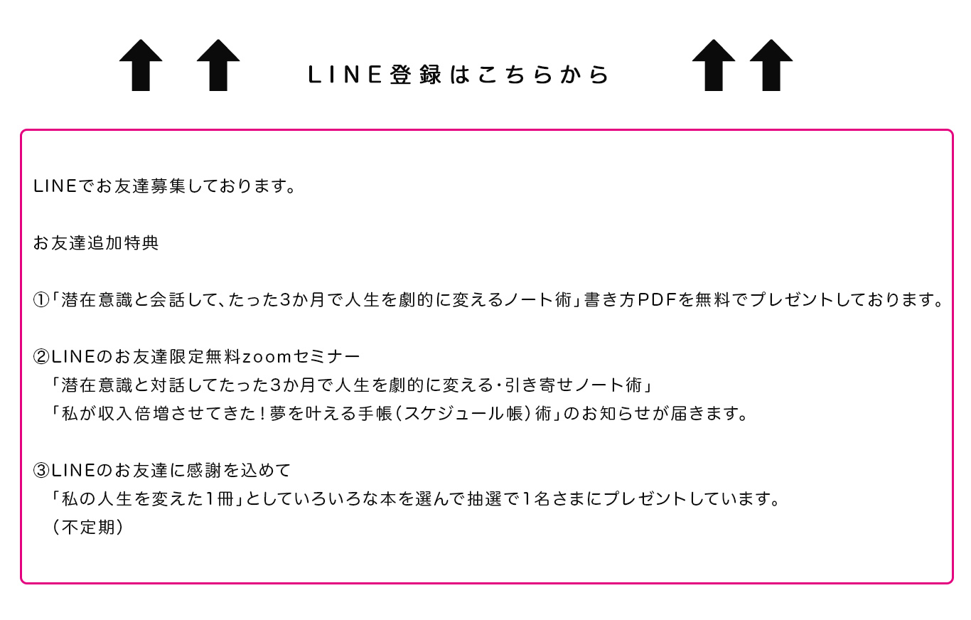 1:LINE_OA_logo1_green
