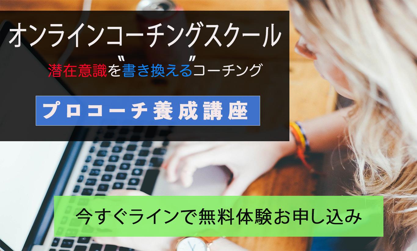 0:ko-tiyouseikouza