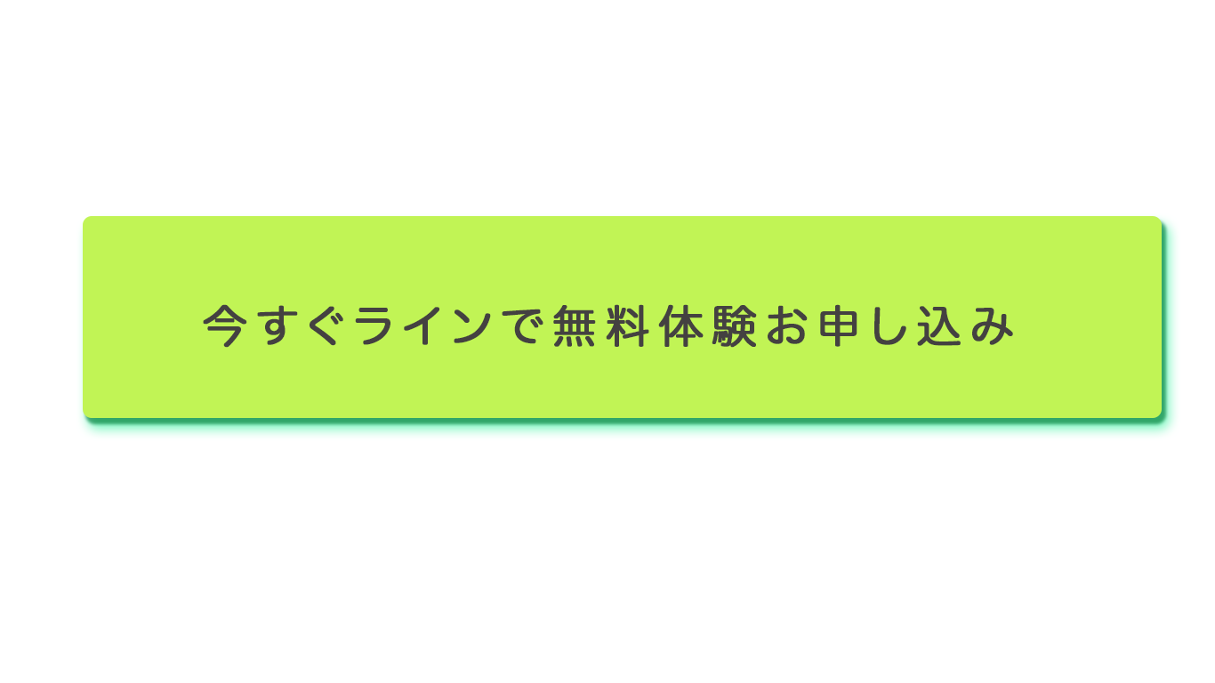 0:line